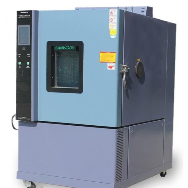 Испытательные климатические камеры тепла-холода 64 (80,150,225,408,800,1000,1500)CC
