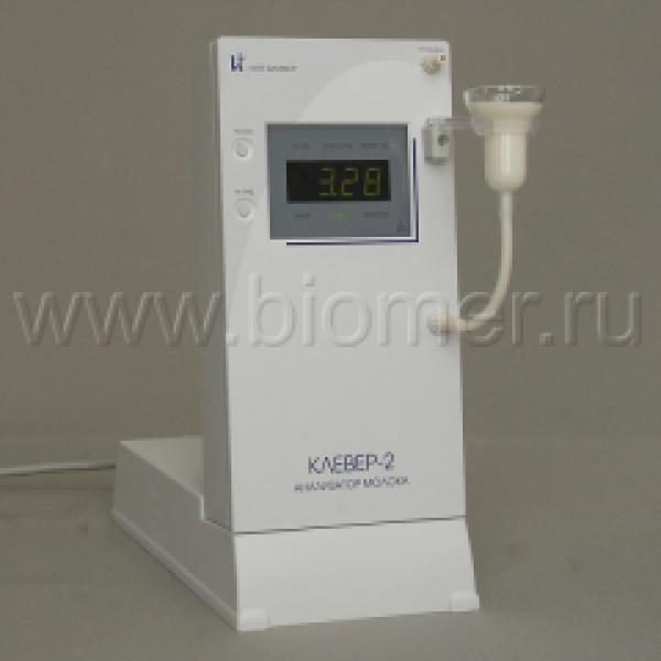 «Клевер-2» Анализатор молока