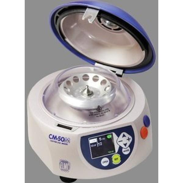Центрифуга-встряхиватель медицинская CM-50M