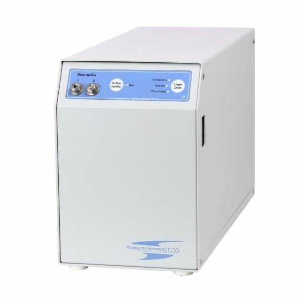 Портативный газовый хроматограф