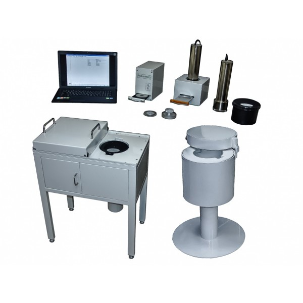 Спектрометрический комплекс «МУЛЬТИРАД» с программным обеспечением «ПРОГРЕСС»