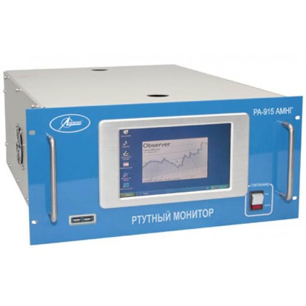 Автоматический анализатор для непрерывного определения содержания ртути в воздухе «РА-915 АМ»