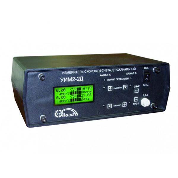 Измеритель скорости счета двухканальный УИМ2-2Д