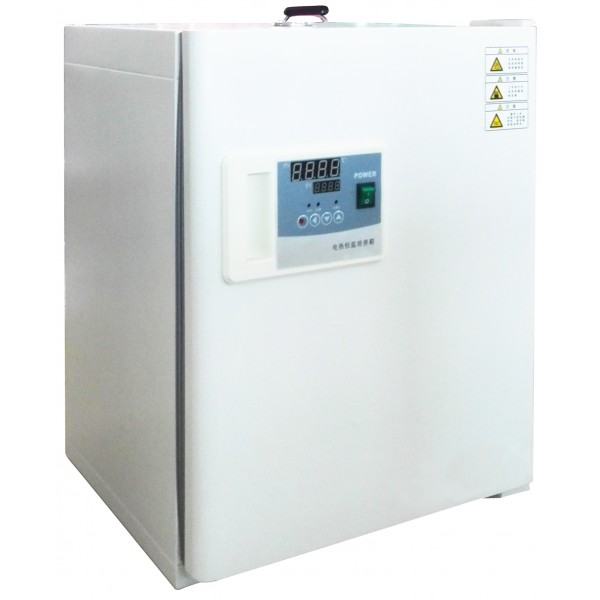 Инкубатор UT-2045