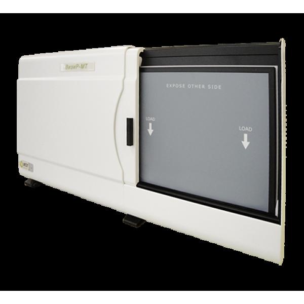 Система компьютерной рентгенографии «ВизиР-МТ»