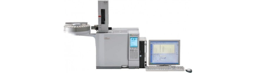 Газовая хроматография (73)