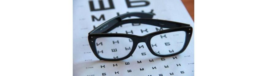Офтальмология (3)